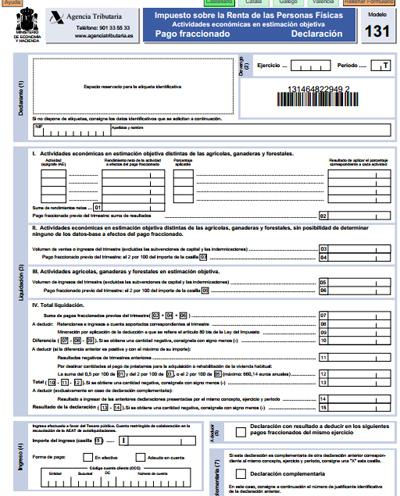 Modelo_131_IRPF_autonomos