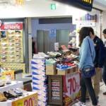 Los emprendedores que apuestan por una franquicia invierten 80.000 euros